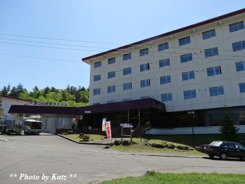 白金観光ホテル (1)