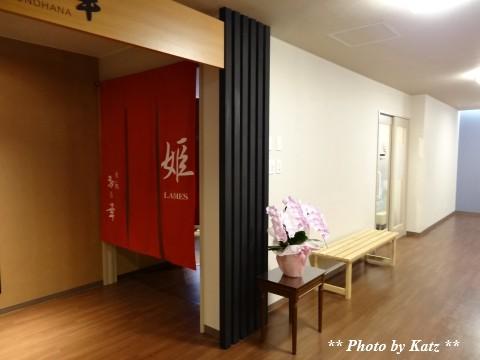 白金観光ホテル (10)