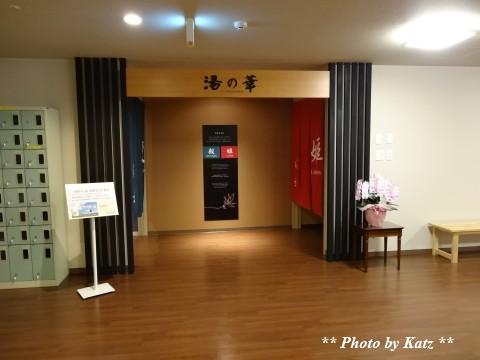 白金観光ホテル (11)