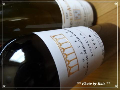 201308 Wine
