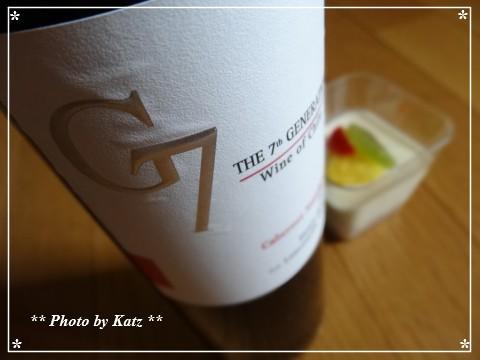 20130808 Wine