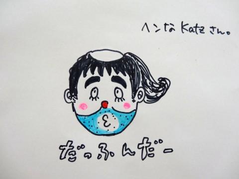 20130810 ヘンなおじさん