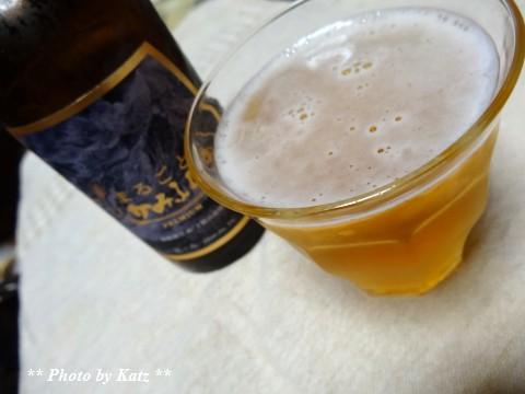 かみふらの地ビール
