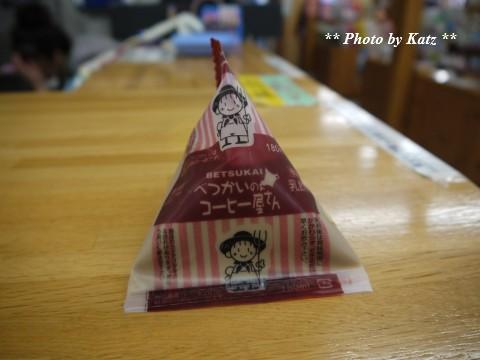 野付ネイチャーセンター (4)