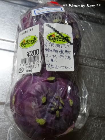 羽幌のコールラビ (2)