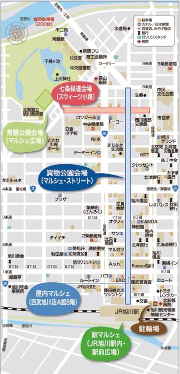 20130915 北の恵み 食べマルシェ (57)