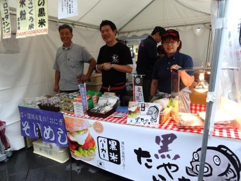 20130915 北の恵み 食べマルシェ (7)