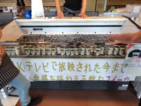 20130915 北の恵み 食べマルシェ (23)