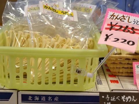 20130915 北の恵み 食べマルシェ (24)