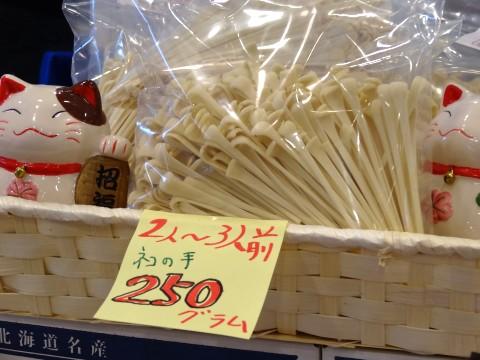 20130915 北の恵み 食べマルシェ (25)