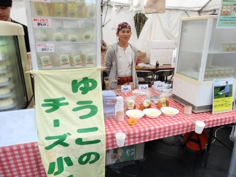 20130915 北の恵み 食べマルシェ (33)