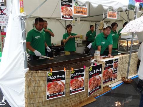 20130915 北の恵み 食べマルシェ (34)