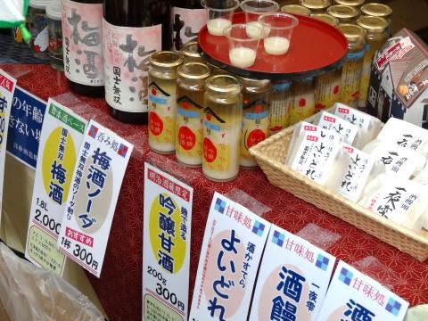 20130915 北の恵み 食べマルシェ (37)
