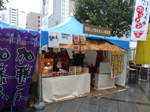 20130915 北の恵み 食べマルシェ (42)