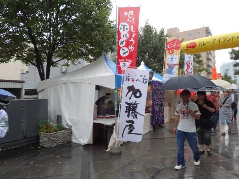 20130915 北の恵み 食べマルシェ (44)