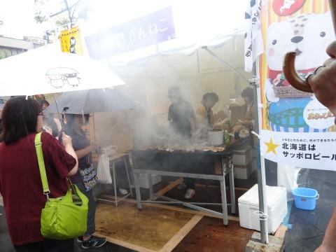 20130915 北の恵み 食べマルシェ (53)