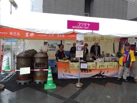 20130915 北の恵み 食べマルシェ (60)