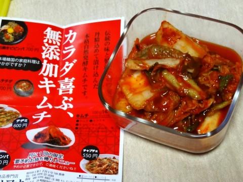 20130915 北の恵み 食べマルシェ (15)