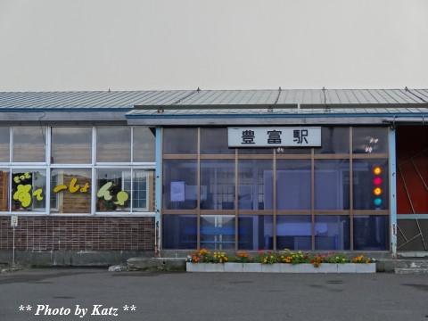 豊富駅 (2)