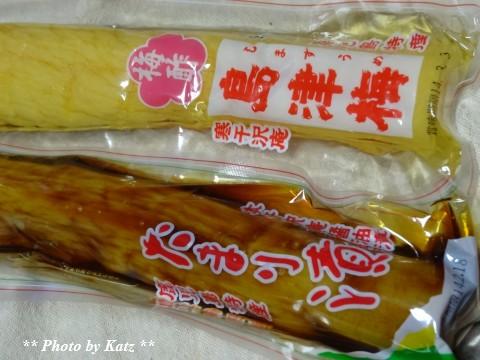20130915 食べマルシェ漬物
