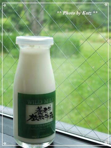 養老牛牛乳 (2)
