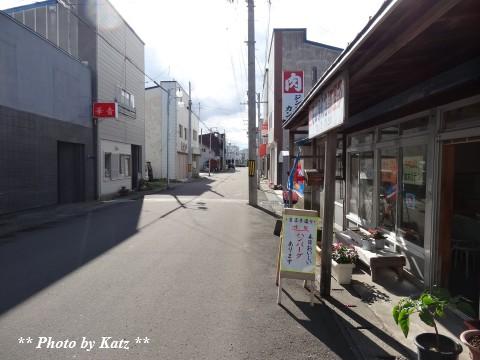 石田精肉店 (3)