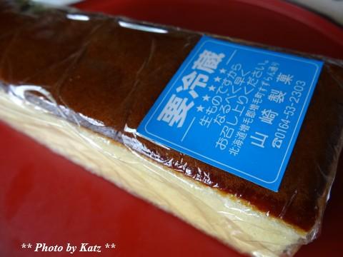 山崎菓子舗 (6)