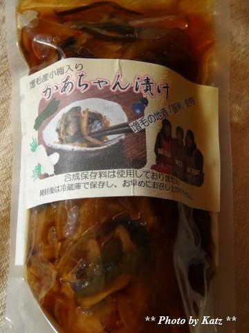 20131005 お勝手屋萌 (1)