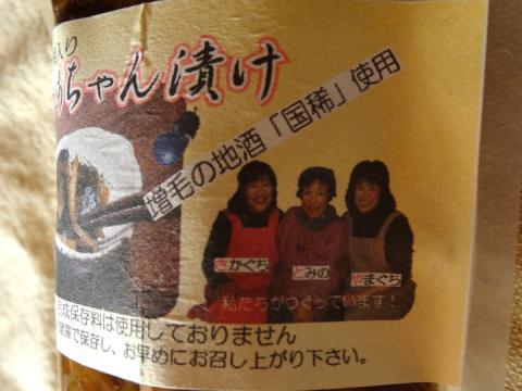 20131005 お勝手屋萌 (11)