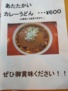 留萌市立病院レストランスカイラウンジ (2)