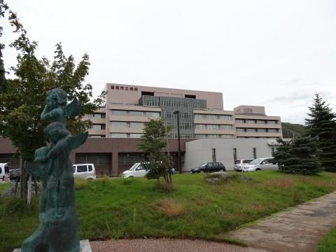 20131001 留萌市立病院 (1)