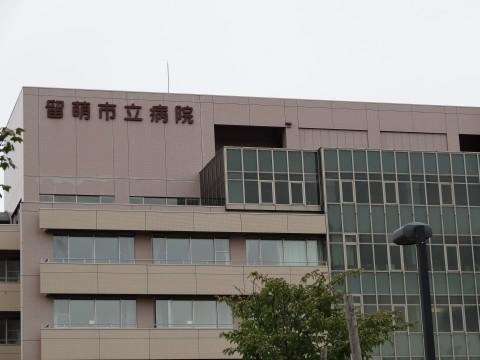 20131001 留萌市立病院 (2)