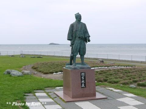 宗谷岬 (11)