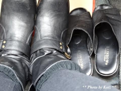 靴! (1)