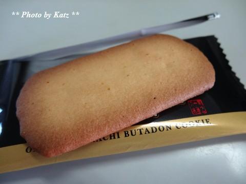 豚丼クッキー (2)