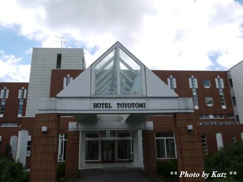 ホテル豊富 (8)
