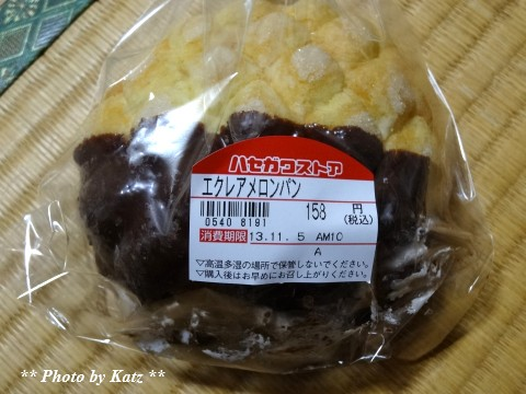 ハセスト (5)