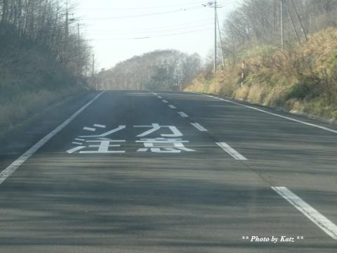 霧多布~釧路風景 (1)