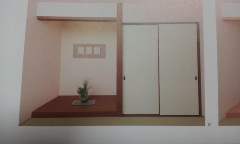 和室(色)