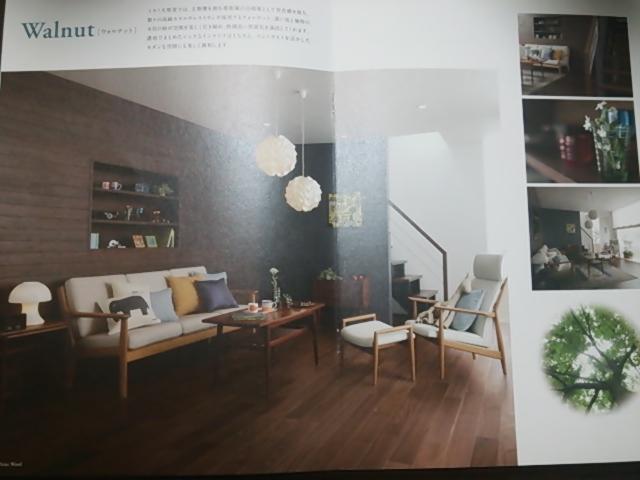 床材(1階)