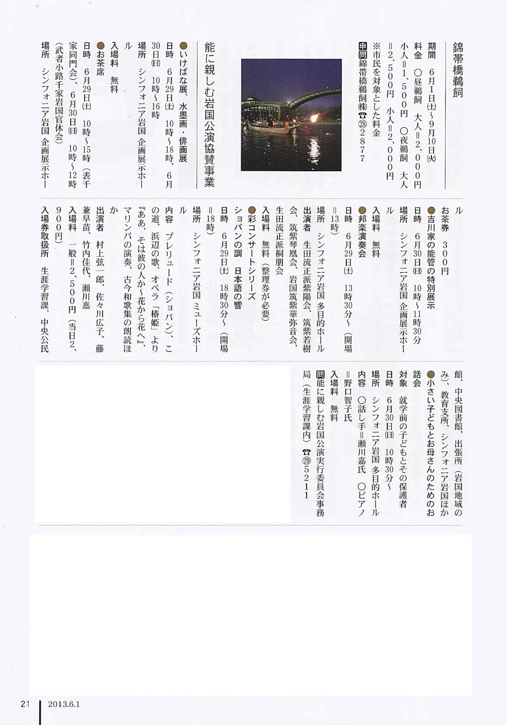 Scan_20130601_03_R.jpg