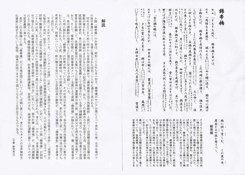 Scan_20130611_04_R.jpg