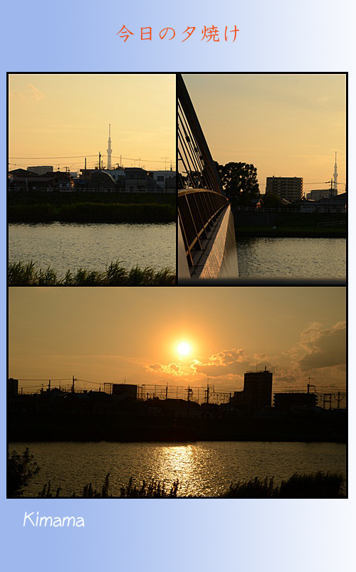8月27日夕焼け1