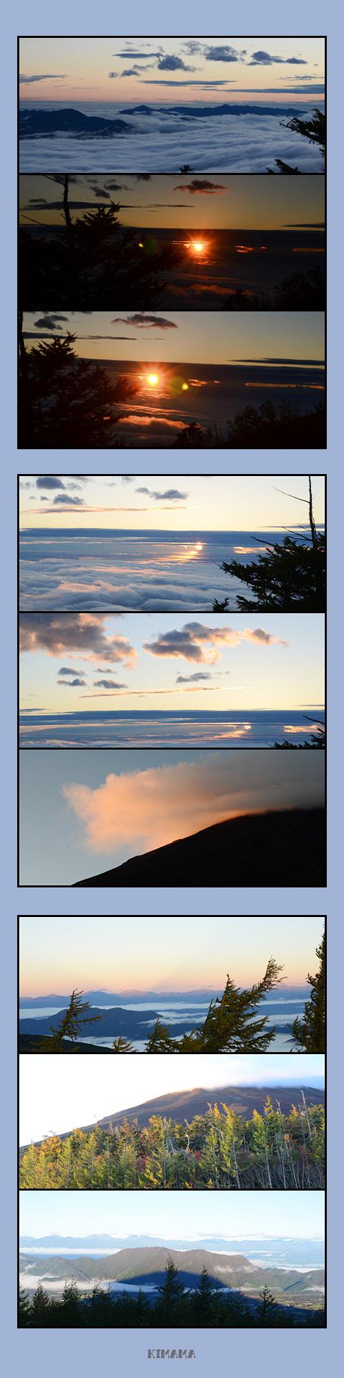 10月21日山中湖2
