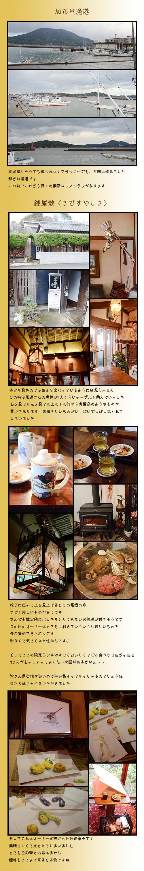 11月22日糸島1
