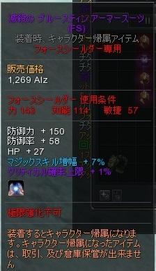 140929-0737