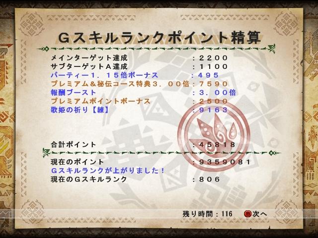 mhf_20140219_233114_899.jpg