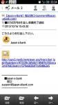 05_20131020004843352.jpg