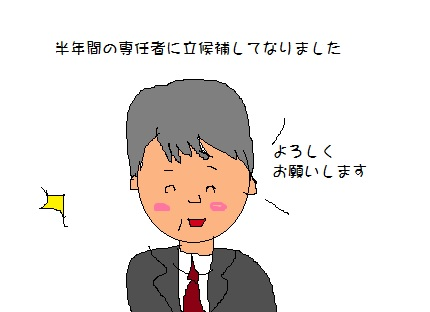 らっきー2