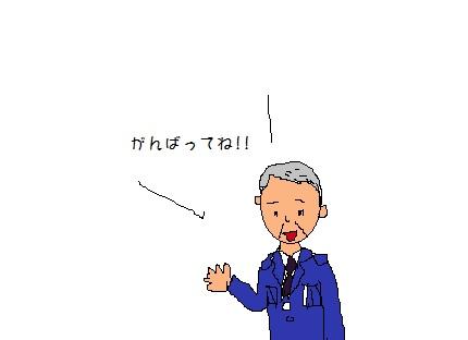 らっきー4